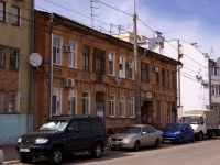 neighbour house: st. Leninskaya, house 106. Apartment house