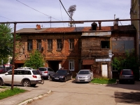 Самара, улица Ленинская, дом 106. многоквартирный дом