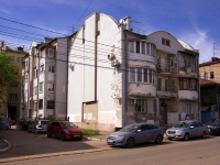 neighbour house: st. Leninskaya, house 110. Apartment house