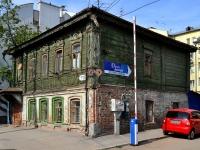 萨马拉市, Leninskaya st, 房屋 112. 公寓楼