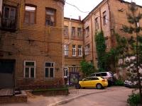 Samara, Leninskaya st, house 116. Apartment house