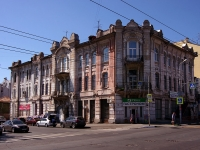 neighbour house: st. Leninskaya, house 116. Apartment house