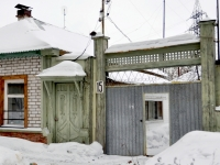 соседний дом: ул. Ленинская, дом 15. многоквартирный дом