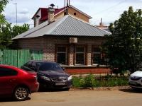 Samara, st Leninskaya, house 15. Apartment house