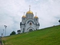 Самара, храм Во имя великомученика Георгия Победоносца, улица Маяковского, дом 11