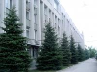 Самара, улица Маяковского, дом 15. офисное здание