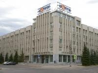 Samara, Mayakovsky st, house 15. office building
