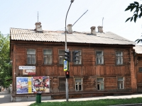 Samara, Mayakovsky st, house 16. Apartment house
