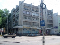 neighbour house: st. Mayakovsky, house 17. Apartment house with a store on the ground-floor