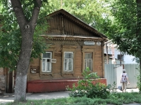 Samara, Mayakovsky st, house 35. Private house