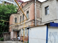 neighbour house: st. Mayakovsky, house 37Б. Apartment house