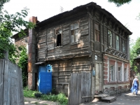 Samara, Mayakovsky st, house 45. Apartment house