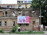 neighbour house: st. Mayakovsky, house 46. vacant building