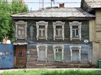 neighbour house: st. Mayakovsky, house 50. Apartment house
