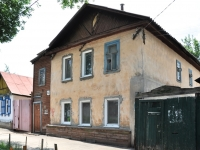 Samara, Mayakovsky st, house 51. Apartment house