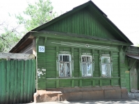 Samara, Mayakovsky st, house 55. Private house