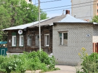 neighbour house: st. Mayakovsky, house 56. Private house