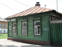 neighbour house: st. Mayakovsky, house 57. Private house