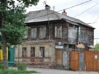 neighbour house: st. Mayakovsky, house 61. Apartment house