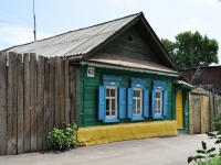 neighbour house: st. Mayakovsky, house 62. Private house