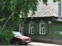 neighbour house: st. Mayakovsky, house 65. Private house