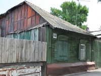 neighbour house: st. Mayakovsky, house 66. Private house
