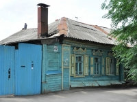 Samara, Mayakovsky st, house 67. Private house