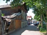 Самара, улица Маяковского, дом 77. многоквартирный дом