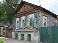 neighbour house: st. Mayakovsky, house 77. Apartment house