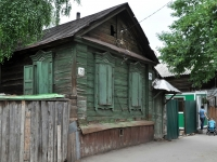 Samara, Mayakovsky st, house 79. Private house