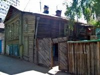 Samara, Mayakovsky st, house 81. Private house