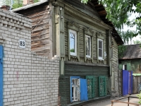 neighbour house: st. Mayakovsky, house 81. Private house