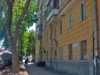 Samara, Mayakovsky st, house 97. Apartment house