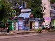 Samara, Mayakovsky st, house14Б