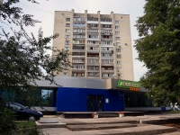 Samara, Mayakovsky st, house 12. Apartment house