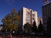 Samara, Mayakovsky st, house 12. Apartment house