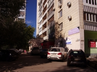 Samara, Mayakovsky st, house 14. Apartment house