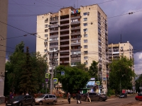 neighbour house: st. Mayakovsky, house 14. Apartment house