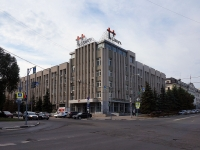 "neighbour house: st. Mayakovsky, house 15. office building ""Т плюс"""