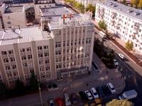 "Samara, office building ""Т плюс"", Mayakovsky st, house 15"