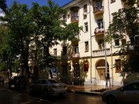 neighbour house: st. Mayakovsky, house 20. Apartment house