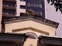 Samara, Mayakovsky st, house 20. Apartment house