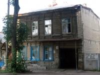 Samara, Mayakovsky st, house 28. Apartment house