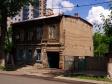 Samara, Mayakovsky st, house28