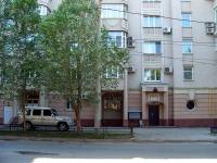 Самара, улица Маяковского, дом 31. многоквартирный дом
