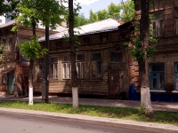 Samara, Mayakovsky st, house 32. Apartment house