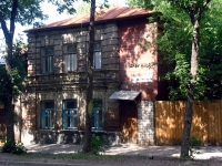 Samara, Mayakovsky st, house 34. Apartment house
