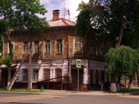 neighbour house: st. Mayakovsky, house 36. Apartment house