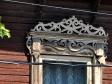Samara, Mayakovsky st, house78