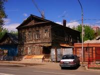 Самара, Маяковского ул, дом 82